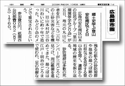 1003kiji_2