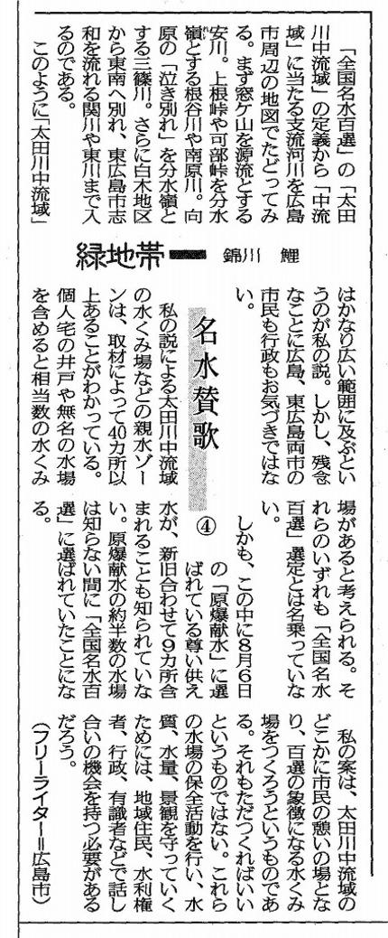 S_20120119_3